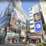 『渋谷きらら館 移転のお知らせ』